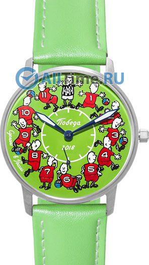 Женские часы Победа PW-03-62-10-0023