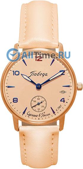 Мужские часы Победа PW-03-62-10-0033