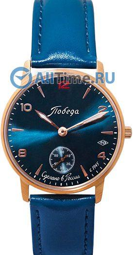 Мужские часы Победа PW-03-62-10-0034