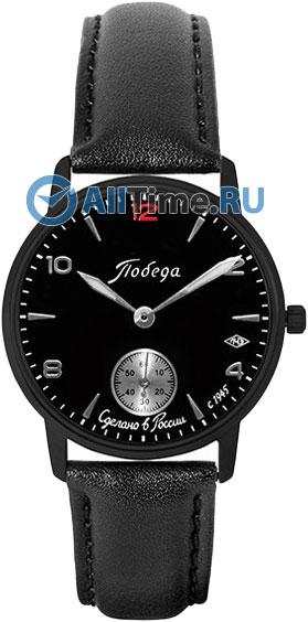 Мужские часы Победа PW-03-62-10-0035