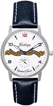 Наручные мужские часы Победа Pw-03-62-10-0036