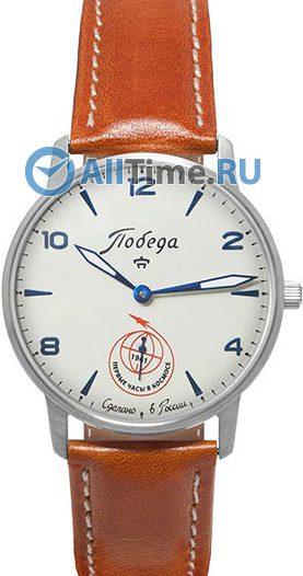 Мужские часы Победа PW-03-62-10-0049