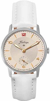 Наручные мужские часы Победа Pw-03-62-10-0052