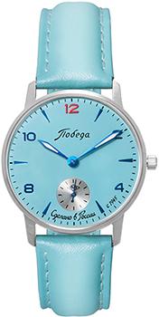 Наручные женские часы Победа Pw-03-62-10-0n21