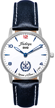 Наручные мужские часы Победа Pw-03-62-10-0n24