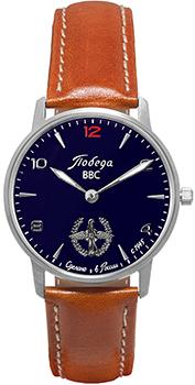 Наручные мужские часы Победа Pw-03-62-10-0n25