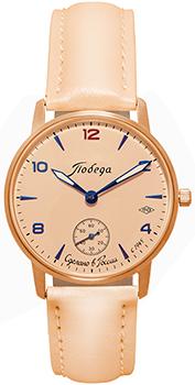 Наручные мужские часы Победа Pw-03-62-10-0n33