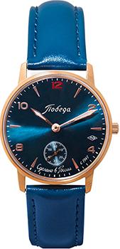 Наручные мужские часы Победа Pw-03-62-10-0n34