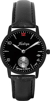 Наручные мужские часы Победа Pw-03-62-10-0n35