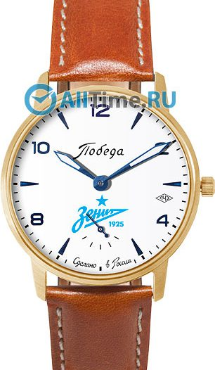 Мужские часы Победа PW-03-62-10-C171