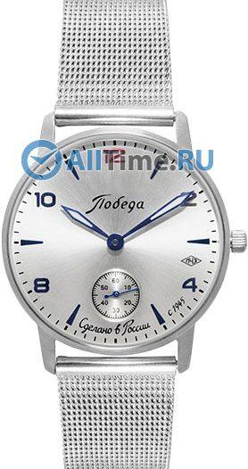 Мужские часы Победа PW-03-62-30-0032