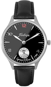 Наручные мужские часы Победа Pw-04-62-10-0007