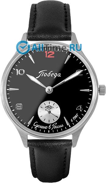 Мужские часы Победа PW-04-62-10-0007