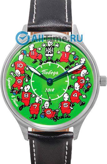 Мужские часы Победа PW-04-62-10-0012