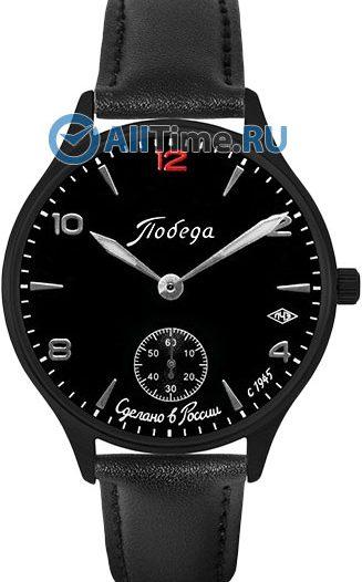 Мужские часы Победа PW-04-62-10-0028