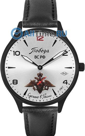 Мужские часы Победа PW-04-62-10-0029