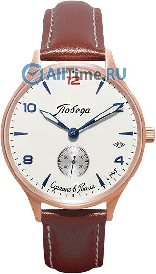 Мужские часы Победа PW-04-62-10-0030