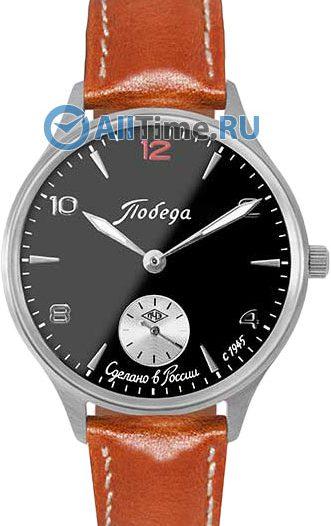 Мужские часы Победа PW-04-62-10-0043