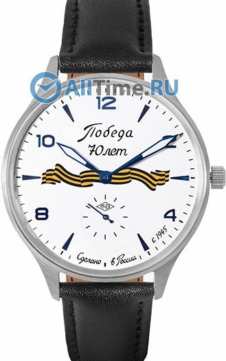 Мужские часы Победа PW-04-62-10-0044