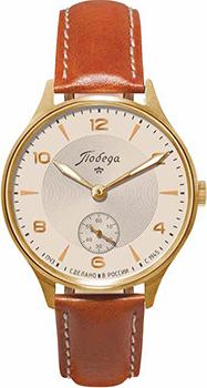 Наручные мужские часы Победа Pw-04-62-10-0053