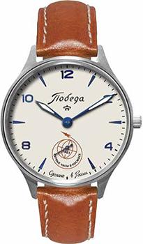 Наручные мужские часы Победа Pw-04-62-10-0055