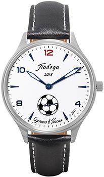 Наручные мужские часы Победа Pw-04-62-10-0n11