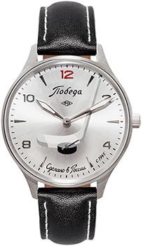 Наручные мужские часы Победа Pw-04-62-10-0n14