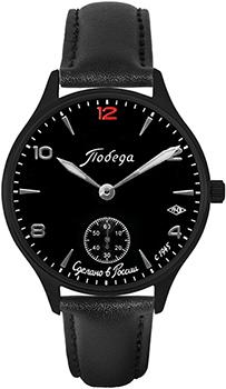 Наручные мужские часы Победа Pw-04-62-10-0n28
