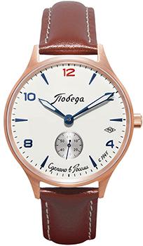 Наручные мужские часы Победа Pw-04-62-10-0n30