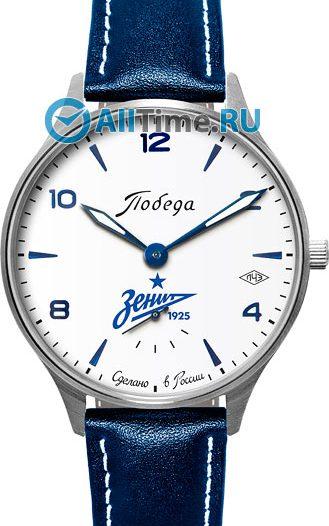 Мужские часы Победа PW-04-62-10-C172