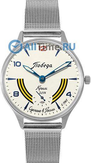 Мужские часы Победа PW-04-62-30-0031