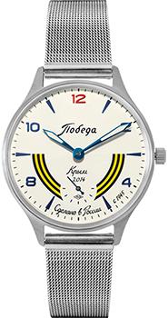 Наручные мужские часы Победа Pw-04-62-30-0n31