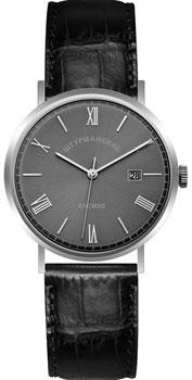 Наручные мужские часы Штурманские Vj21-3361858