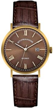 Наручные мужские часы Штурманские Vj21-3366859