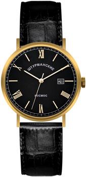 Наручные мужские часы Штурманские Vj21-3366860