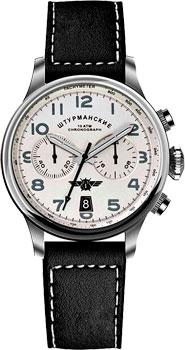 Наручные мужские часы Штурманские Vk64-3355852