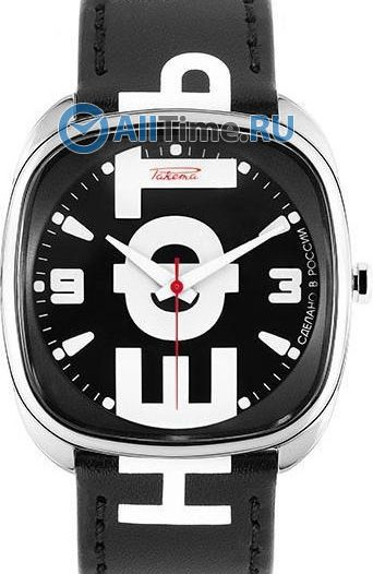 Мужские часы Ракета W-10-50-10-0096