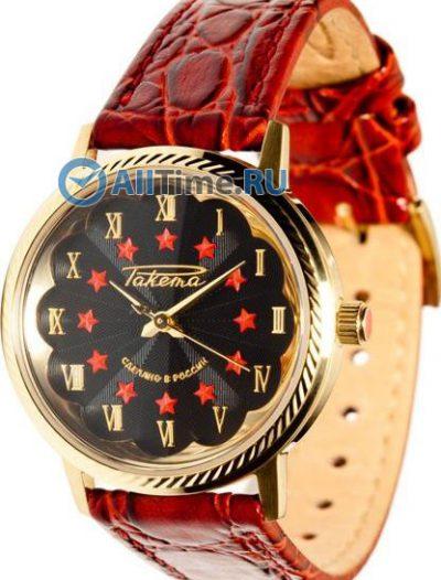 Женские часы Ракета W-15-50-10-0052