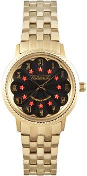 Наручные женские часы Ракета W-15-50-30-0010