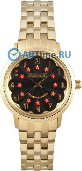 Женские часы Ракета W-15-50-30-0010