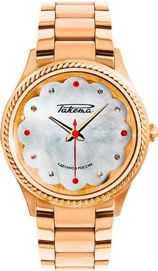 Женские часы Ракета W-15-50-30-0144