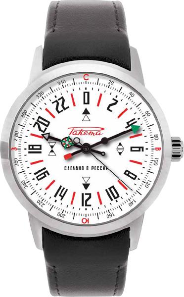 Мужские часы Ракета W-20-11-10-0157