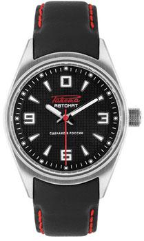 Наручные мужские часы Ракета W-20-16-10-0114