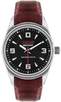 Наручные мужские часы Ракета W-20-16-10-0142