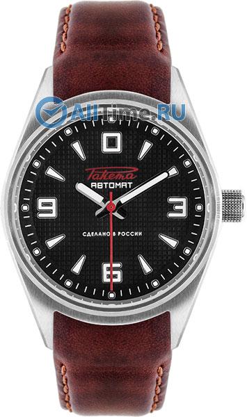 Мужские часы Ракета W-20-16-10-0142