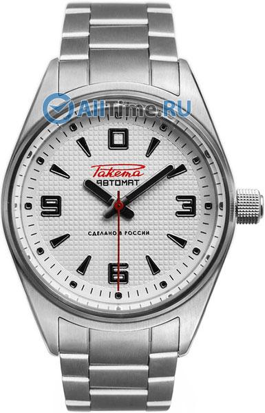 Мужские часы Ракета W-20-16-30-0123