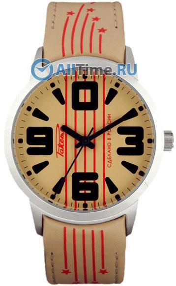 Мужские часы Ракета W-20-50-10-0029