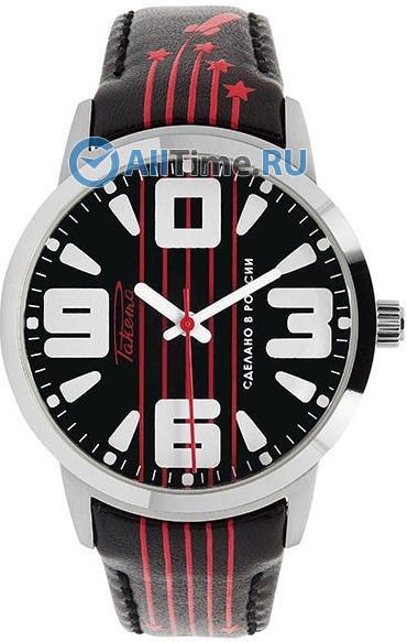 Мужские часы Ракета W-20-50-10-0071
