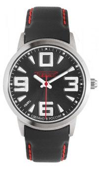 Наручные мужские часы Ракета W-20-50-10-0112