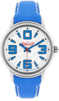 Наручные мужские часы Ракета W-20-50-10-0113